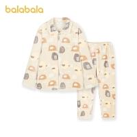 【2件6折:113.4】巴拉巴拉儿童睡衣套装男秋冬加厚保暖宝宝家居服萌趣珊瑚绒中大童