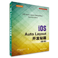 iOS Auto Layout�_�l秘籍(第2版)(移�娱_�l�典���)