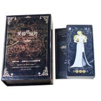 韦特塔罗牌精装珍藏版占卜命运全套含78张卡牌送说明书 珍藏版韦特塔罗