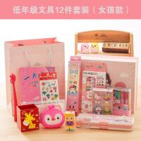 学习生日大礼包可爱学生12件文具套装礼盒儿童礼物奖品