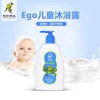 【包邮包税】当当海外购 Ego 儿童沐浴露 350克