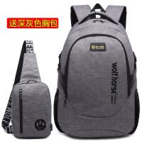 韩版潮双肩包男大容量书包中学生男包学院风女休闲旅行背包电脑包