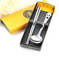 普润(PU RUN) 不锈钢 笑脸勺筷子套装餐具