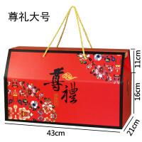 春节年货土特产礼盒包装盒海鲜熟食手提红枣坚果创意礼品盒空礼盒