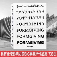 Formgiving BIG 未来建筑史 丹麦 BIG 国际建筑事务所作品集 比雅克英格斯 Bjarke