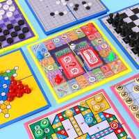 五子棋子黑白棋带磁性象棋飞行棋大富翁学生围棋儿童棋盘初学套装