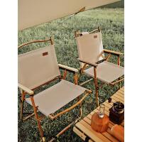 【6.18正日子享受68折】伯希和户外便携式折叠椅铝合金露营椅钓鱼休闲靠背多功能椅凳子