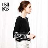 【2件6折,叠加券】OSA欧莎2017秋装新款女装撞色圆领条纹休闲针织衫C16014
