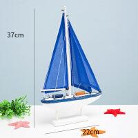 帆船摆件地中海风格装饰品摆件小创意船模型工艺品木