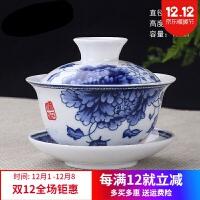 盖碗茶杯陶瓷大号单个三才泡茶碗白瓷功夫茶具景德镇紫砂青瓷