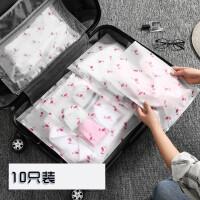 旅行收纳袋衣服衣物整理袋密封袋行李箱收纳包分装透明防水便携袋