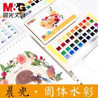 晨光文具ARTS学生绘画水粉小彩方固体水彩颜料12/24/36色ZPL97675绘画颜料画笔套装固彩