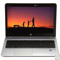 惠普(HP)ProBook 450 G4(Z3Y30PA) 15.6英寸商务笔记本电脑 标配版I7-7500U 8GB