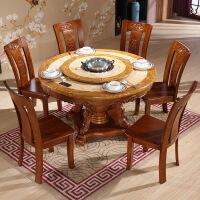 餐桌电磁炉全实木大理石圆桌转盘电磁炉火锅餐桌椅1.3米1.5米