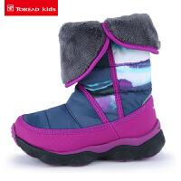 【到手价:109元】探路者童装冬靴 秋冬户外男/女童儿童保暖棉鞋垫靴子QFDG95018