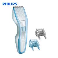 飞利浦(Philips)理发器HC5446/15 亲子电推剪剪发器儿童成人通用 不锈钢刀头 安全无拉扯刀头水洗 强劲动力