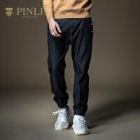 PINLI品立青年2020冬季新款男装加绒加厚小脚牛仔长裤时尚都市