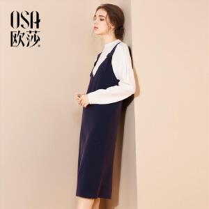 OSA欧莎2017秋装新款女装纯色百搭吊带背心连衣裙中长款