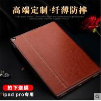 ipad pro 9.7寸 保护套 ipad 12.9寸超薄休眠防摔皮套iPadpro Air1 Air2iPad4/3/2保护套平板电脑保护壳真皮
