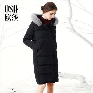 OSA欧莎2017冬装新款女装连帽毛领保暖中长款羽绒服D20031