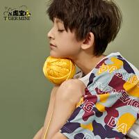 【3件2折:65.8元】小虎宝儿男童睡衣纯棉夏季薄款2021年儿童家居服套装中大童