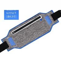 轻便隐形薄款跑步手机腰包男女贴身马拉松6寸多功能运动腰带SN8101