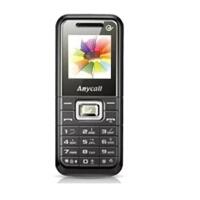 SAMSUNG/三星 SCH-B309 电信版 老人手机 备用机 直板