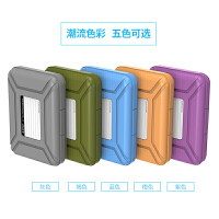 3.5寸硬盘保护盒硬盘包5色移动硬盘整理创意收纳包盒