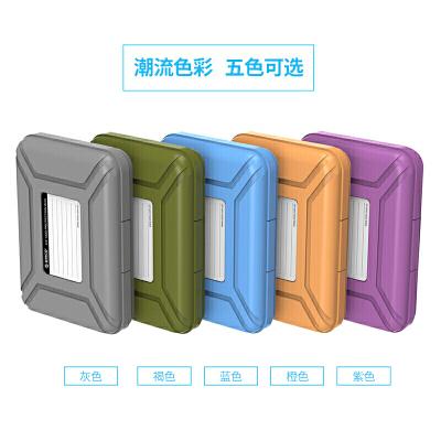 3.5寸硬盘保护盒硬盘包5色移动硬盘整理创意收纳包盒 选项写明定制/定金/安装费另加/其他颜色等系类说明不明请联系在线客服?