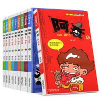 现货 阿衰漫画1-10册阿衰漫画全集漫画彩色儿童读物书籍