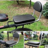 电动车舒适儿童座椅带靠背自行车后坐垫载人山地车后座垫单车配件