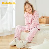 【1件5折价:109.95】巴拉巴拉女童睡衣冬季新款套装儿童家居服加厚保暖法兰绒洋气甜美