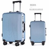 ? 皮箱旅行箱女拉杆箱行李箱男登向轮码箱包万向轮 24寸箱22寸?