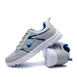 新款男鞋秋季男士运动鞋休闲百搭板鞋韩版潮增高跑步鞋子男冬