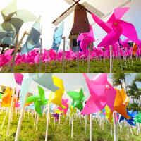 PVC四叶风车四角 风车节装饰公园景点景区楼盘广告儿童玩具