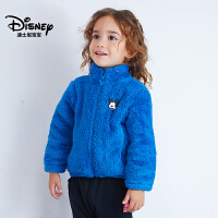 【到手价:52.4元】迪士尼宝宝动物乌托邦男童针织可爱无帽外套2018冬款上新