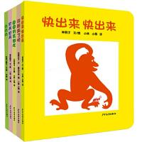 幼幼成长图画书纸板书第1辑(5本套装) 畅销经典少年儿童绘本图画书 0-3岁亲子读物 幼儿故事书籍