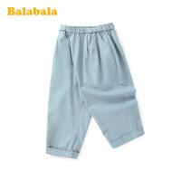 【品类日4件4折】巴拉巴拉儿童裤子女童休闲七分裤夏装童装中大童洋气百搭