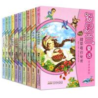 汤素兰童话注音本系列美绘版10册 红鞋子/南瓜房子/甜草莓的秘密 儿童文学童话故事书 6-12岁一二三年级小学生课外阅