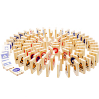 益智积木玩具 汽车品牌标志 交通标知识大全多米诺骨牌