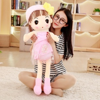 可爱小女孩洋布娃娃毛绒玩具儿童陪睡安抚娃娃抱枕儿童节生日礼物