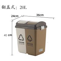垃圾分类垃圾桶家用大号创意脚踩带盖干湿分离拉圾筒脚踏