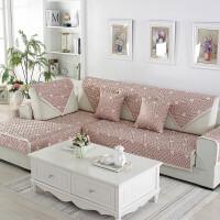 沙发垫套装四季