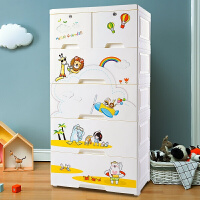 加厚加大卡通儿童抽屉式收纳柜幼儿园宝宝衣柜婴儿玩具整理大柜子 动物狂欢 加厚加大