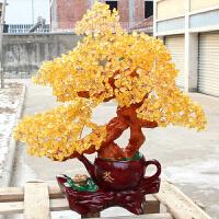 黄水晶摇钱树摆件小树家居创意酒柜家装饰品客厅电视柜发财树Q