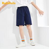【2件6折价:47.4】巴拉巴拉裤子男大童童装儿童阔腿短裤男童裤子2020新款夏装中大童