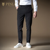 PINLI品立2020秋装新款男装商务休闲长裤男士小脚西裤B203315295