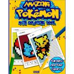 【预订】Amazing Pokemon Math: Cool Math Activity Book for Pokem
