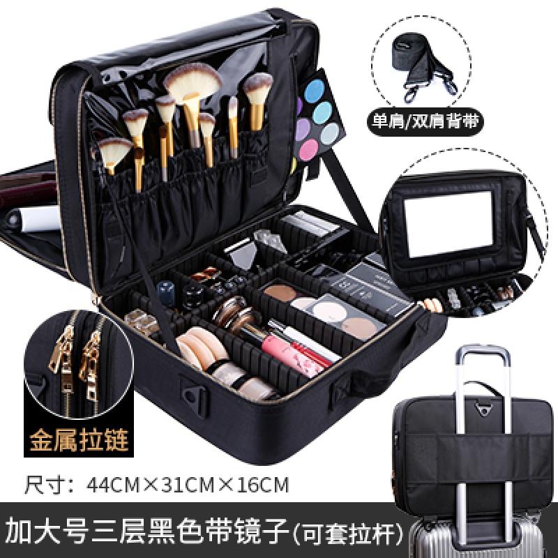 隔板收纳大号化妆箱包化妆师跟妆手提美容工具包纹绣工具箱女 春季新品