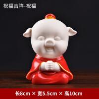 陶瓷猪摆件 新年过年春节礼品客厅茶桌装饰品/祝福吉祥 H15-07C 祝福吉祥-祝福